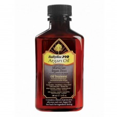 Argan Oil - 100ml