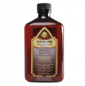 Argan Oil - 250ml